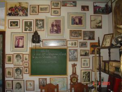 Casa Cesar Lattes